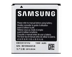 Samsung EB535151VU baterie S Advance i9070 BULK