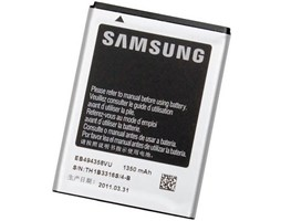 Samsung EB494358VU baterie 1350 mAh S5830 Ace BULK