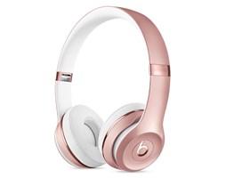 Beats Solo 3 Wireless On-Ear Head. - Rose Gold