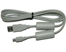 USB kabel CB-USB7(W)