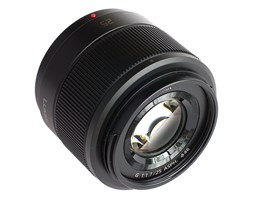 Panasonic Lumix 25 mm F1.7 - black