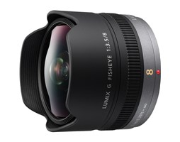 Panasonic Lumix G Fisheye 8 mm F3.5