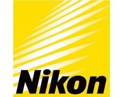 Nikon pouzdro CS-S36 bílé pro S6200
