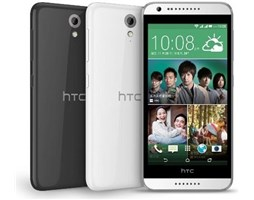 HTC Desire 620 Gloss White / Light Grey Trim